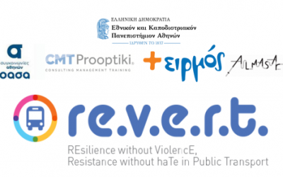 Press Release – Findings from the final conference of the REVERT project