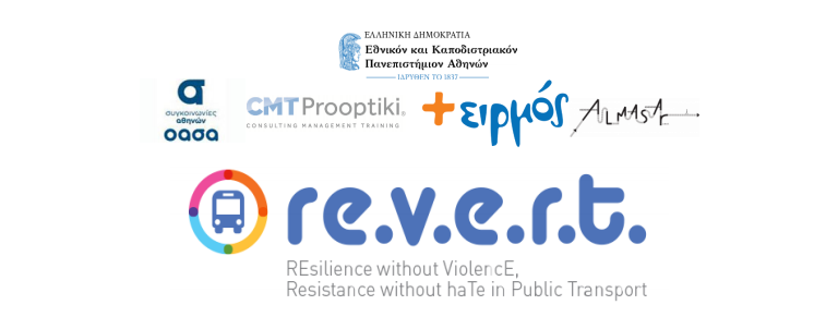 Press Release – Final Conference Revert Project